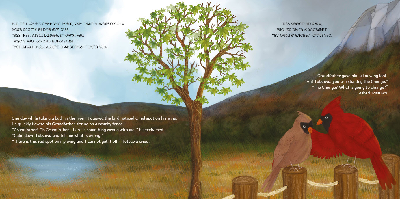 "Spread from the book ""How Totsuwa Became Cherokee"" with text by Virgina Hamby and illustrations by Christy Kate Bennett. On this first page, Totsuwa and his Grandfather sit on a fence near a lake, with a tree in the middle."