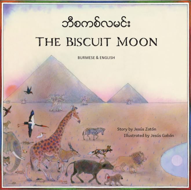 The Biscuit Moon Burmese