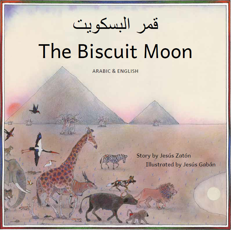 Biscuit Moon Arabic