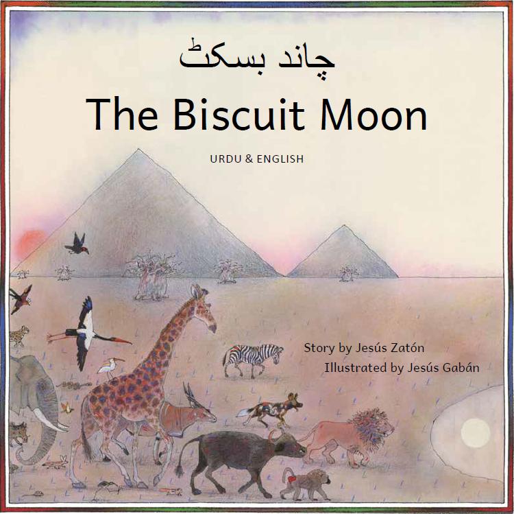 Biscuit Moon Urdu
