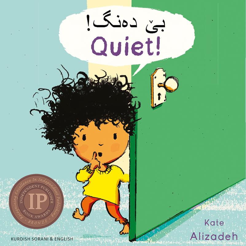 Cover image of Quiet! in English with Kurdish Sorani