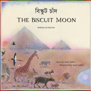 The Biscuit Moon Bengali