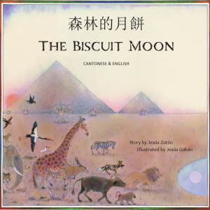 The Biscuit Moon Cantonese