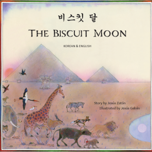 The Biscuit Moon Korean