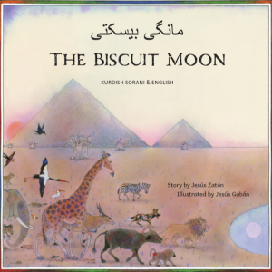 The Biscuit Moon Sorani