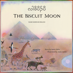 The Biscuit Moon Karen
