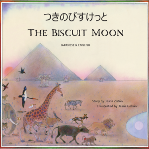 The Biscuit Moon Japanese