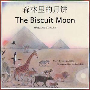 Biscuit Moon Mandarin