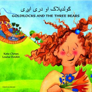 Dual Language Books & EBooks in Pashto and English, Pashto