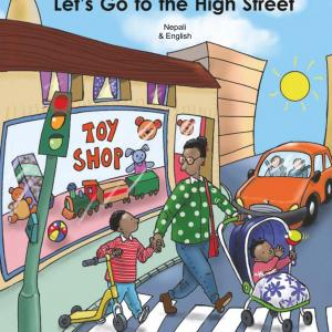 Cover image of the book Let's Go to the High Street, where a mum holds their childs hand as they cross the road with shops in the background