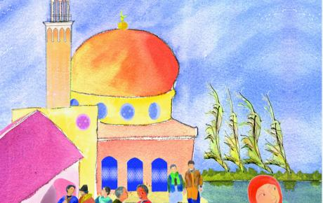 Illustration from Samira's Eid by Enebor Attard, people standing in front of a mosque