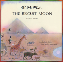 Cover image of the book The Biscuit Moon